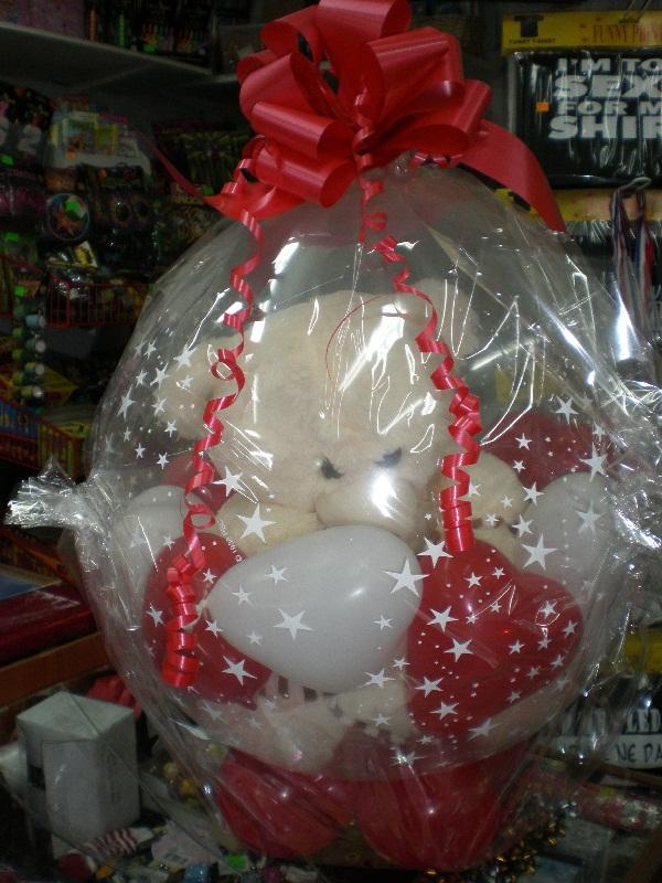 Petarda-Gift & balon shop slika