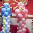 Baloni Miryam slika