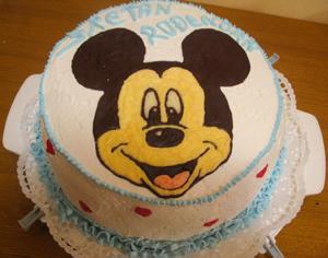 Miki dekoracija sa buter kremom
