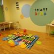 smart_kids4