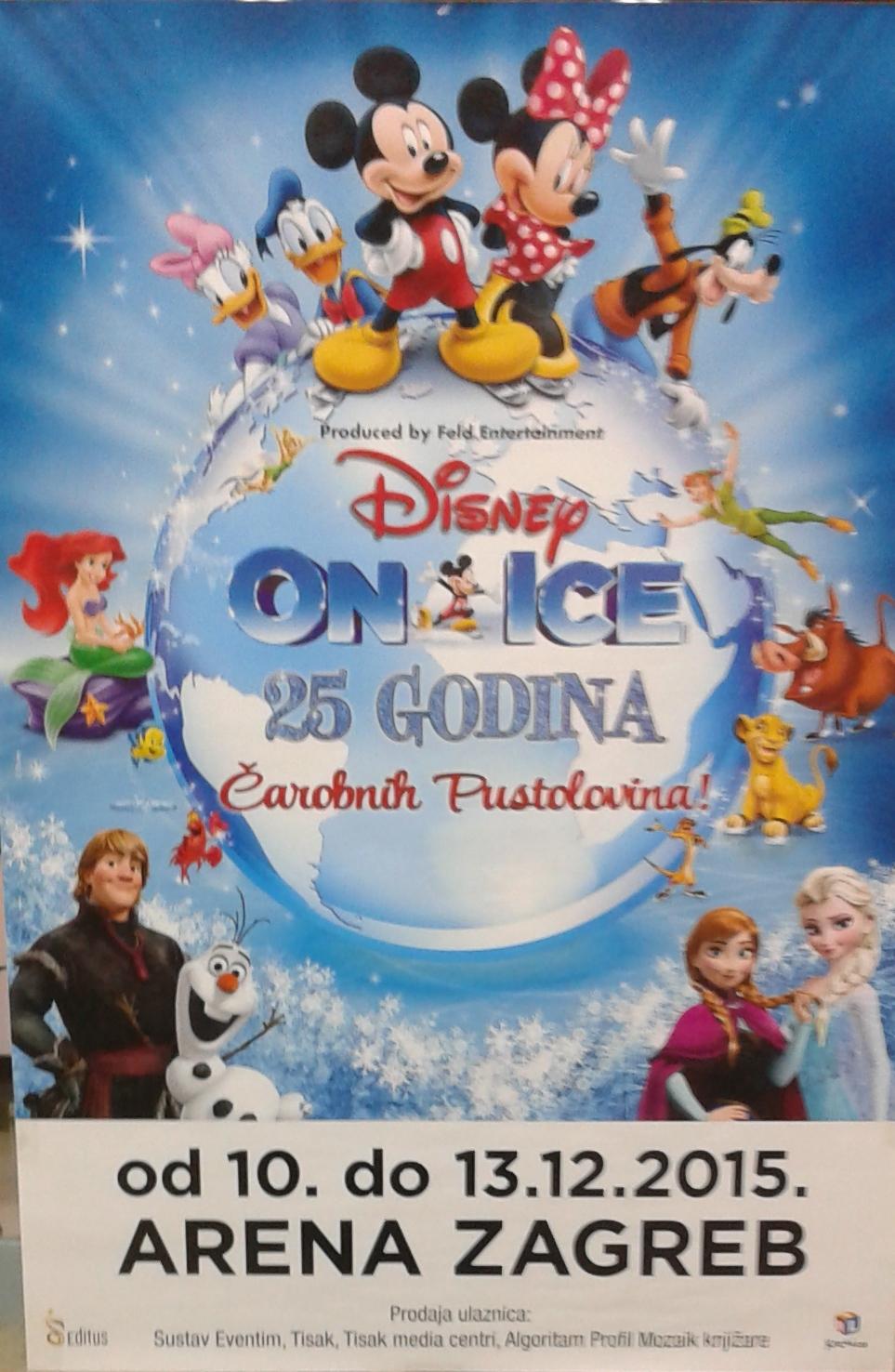 Proslavi ročkas u En-ten-tiniju i osvoji ulaznice za DISNEY ON ICE!